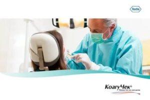 Удаление зуба при приеме варфарина