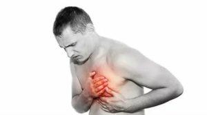 Низкое давление, боли в области сердца