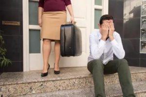 Ушла от мужа к другому мужчине