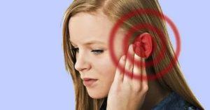Резонирует ухо в тишине
