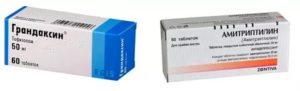 Амитриптилин с грандаксином совместимы