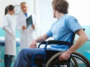 Хочу получить инвалидность