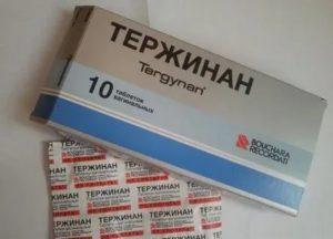 Тержинан+клиндацин
