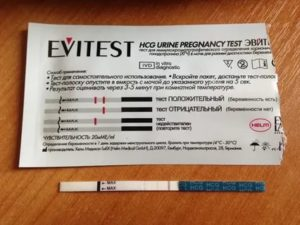 Отрицательный тест при беременности