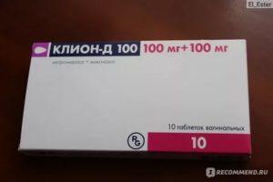 Лечение молочницы клион д и флуконазолом?