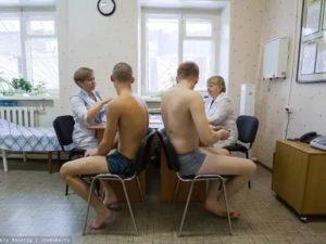 Прохождение медкомиссии в военкомате (шрамы на предплечье)