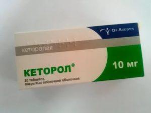 Кеторол перед хти