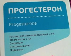 Уколы прогестерона при климаксе