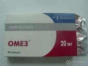 Омез и антибиотики