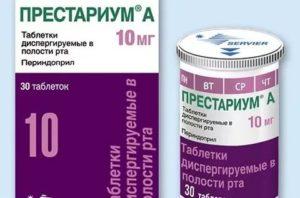 Престариум и кашель
