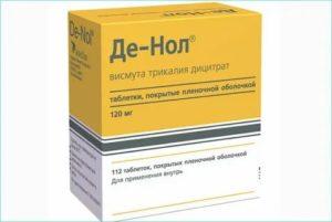 Скрытая кровь в кале при приеме антибиотиков и де-нол