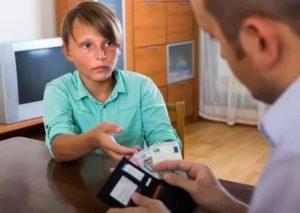 Попросить денег у родителей