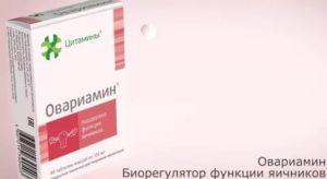 Прием Овариамина при климаксе