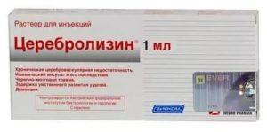 Церебролизин и совместимость с другими лекарствами
