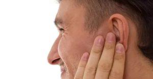 Боль в обоих ушах