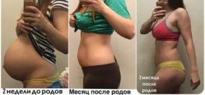 После родов прошло 2 месяца