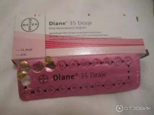 Какие противозачаточные принимать Диане-35 или Белара?