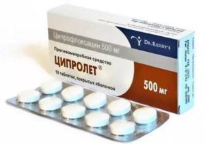 Аллергия на ципролет