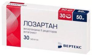 Можно заменить амлодипин на лизиноприл