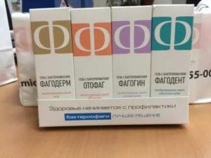 Информация о препарате ОТОФАГ