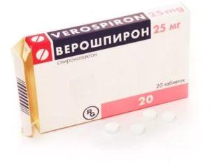 Можно заменить верошпирон на эспиро, беспокоят побочные действия эспиро