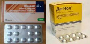 Совместимость препарата Де-нол с другими препаратами и молочными продуктами