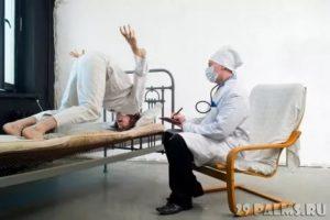 Можно ли снять психиатрический диагноз