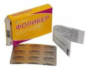 Фолибер при беременности