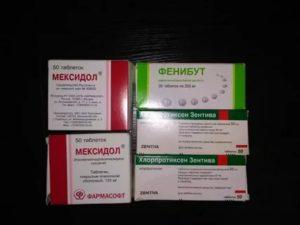 Мексидол и фенибут при опухли мозга