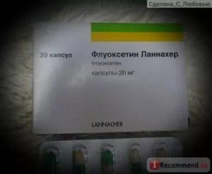 Флуоксетин плюс феварин