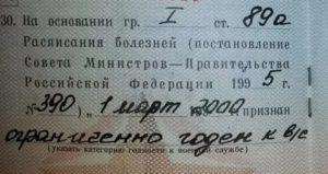19б 1графа