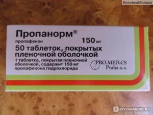 Аспирин и пропанорм при аритмии