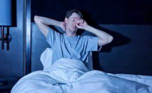 Не мог уснуть, раздражительность, непонятное состояние