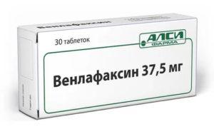 Как отменить Венлафаксин