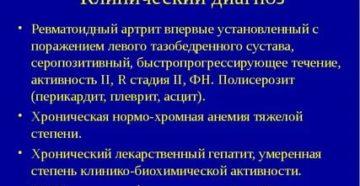 Перекардит, полисерозит, асцит