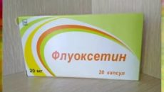 Смена антидепрессанта Велаксин на флуоксетин