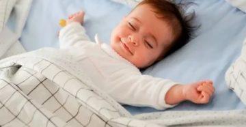 Ребенок подкакивает на протяжении дня