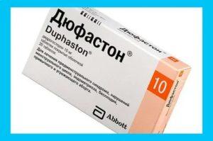 Тонкий эндометрий дюфастон