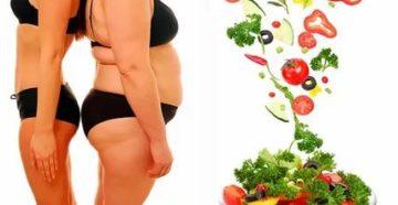 Нужна методика похудения огромный вес