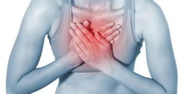 Странная боль в груди