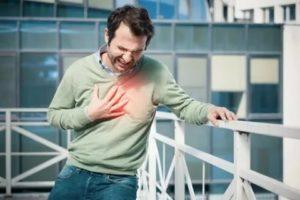 Страх за сердце