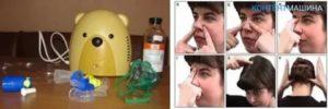У ребенка закладывает нос по ночам
