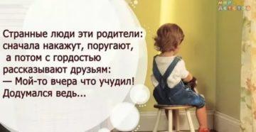 Ребенок не говорит от себя! Фразы из заученного
