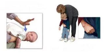 Ребенок 1.6 проглотил косточку от абрикоса