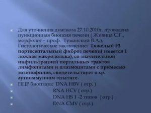 Уточнение диагноза F80.11