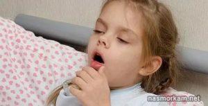 Ребенок 3 месяца, кашель с мокротой