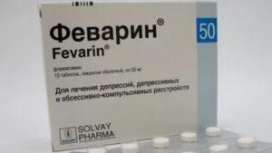 Принимать антидепрессант феварин или рекситин