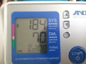Резко подскочило давление 269 на 170
