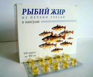 Рыбий жир при планировании беременности