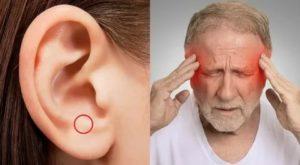 Тупая боль в ухе, больно при нажатии